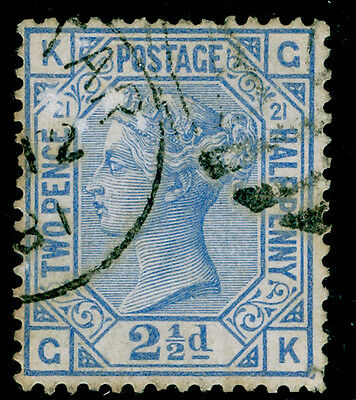 Sg157, 2½d blue plate 21, used. Cat £40. GK