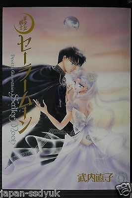 JAPAN Naoko Takeuchi manga: Pretty Guardian Sailor Moon Complete Edition vol.9