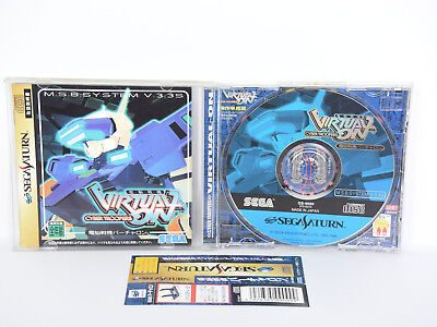 Sega Saturn VIRTUAL ON Cyber Troopers with Spine * ss