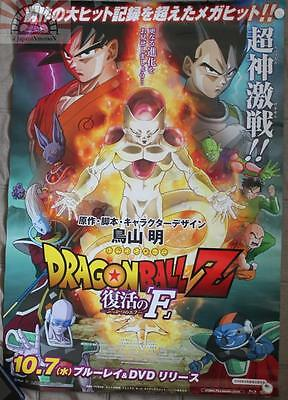 MPH29005 Dragon Ball Z Resurrection F Promotional Anime Japanese DVD Poster
