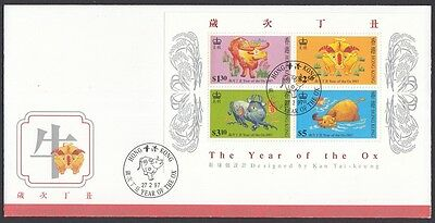 Hong Kong  1997  Year of the Ox MS  FDC     (151)