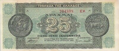 Griechenland / P-130d / 25.000.000 Drachmen / 1944 / suffix large serial