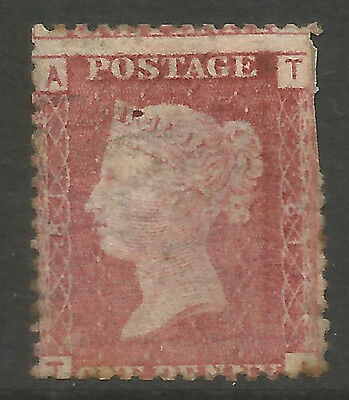 Gb Q.v.  Sg43/44   1D  Red  Plate 81  Unused/mounted Mint