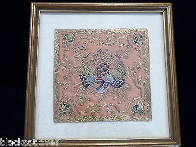 Vintage Chinese Hand Embroidered Silk & Gold Thread Panel Of A Bird Of Paradise