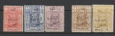 Transjordan 1923 Postage Due values to 5p MH