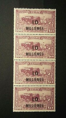 EGYPT BLOCK OF 4 WITH OVER PRINT & overturned WATER MARK - MINT