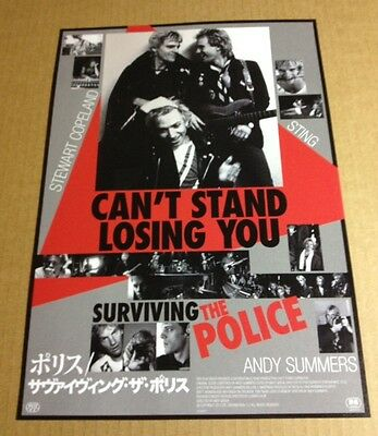 2013 Can't Stand Losing You The Police JAPAN movie flyer mini poster / sting