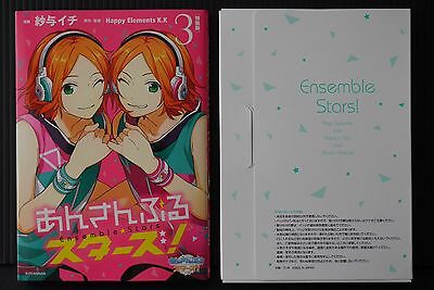 JAPAN Mobile Game: Ensemble Stars! manga vol.3 Special Edition W/Can Badge