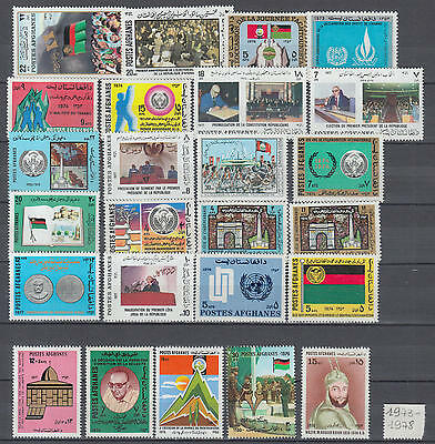 U/l245 - Afghanistan: 1973/78 -Fine Stamps- Flags - Coins - People - Lot- Mnh **