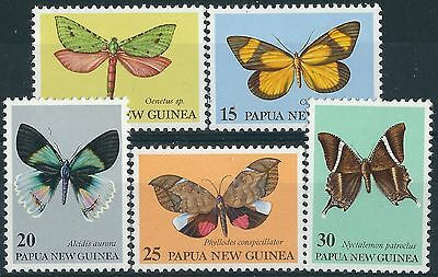 f056) Papua New Guinea. 1979. MNH. SG 371 to 375. Fauna Conservation.