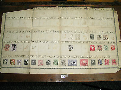 Japan stamps on folding page old period mixed interesting collection 670