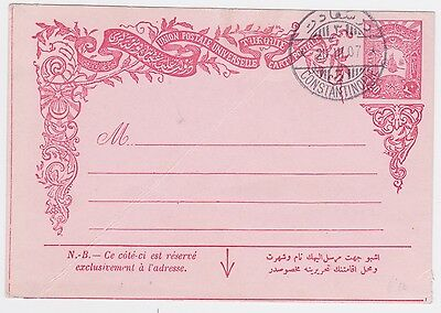 1907 TURKEY 20 paras PINK POSTAL STATIONERY PC CONSTANTINOPLE CANCELLED TO ORDER