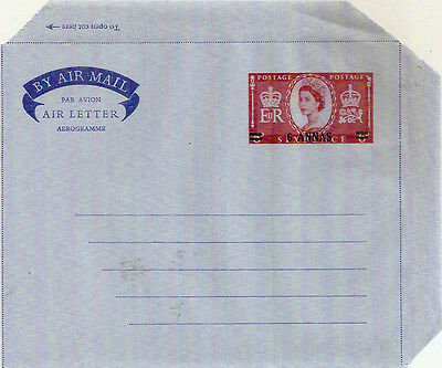 GB AIRLETTER SHEET QE2 6d w/DUBAI 6 ANNAS OVERPRINT MINT UNUSED VGC