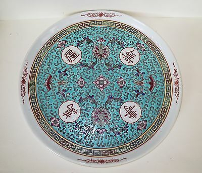 OLD Chinese FAMILLE ROSE TRAY Intricate porcelain Design - STUNNING