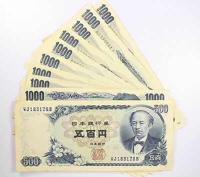 Japan Lot of (10) Notes Currency 9500 Yen $95 Face Value