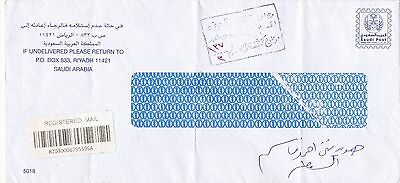 Saudi Arabia Old Advertising Reg. Cover With P.p Stamp