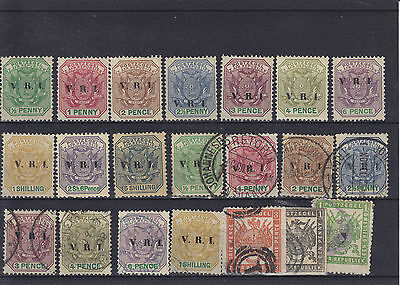 South Africa Transvaal QV Mounted Mint & Used (4)