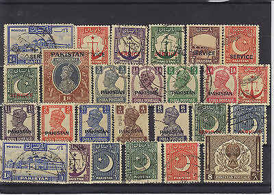 Pakistan KGVI Used Collection