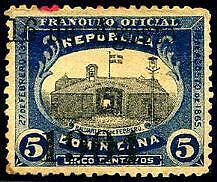 HERRICKSTAMP DOMINICAN REPUBLIC Sc.# 159 1904 5¢ OG, HR, Faint Toning