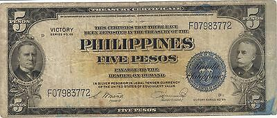1944 5 Silver Pesos Philippines Currency Victory Banknote Note Bill Cash Wwii