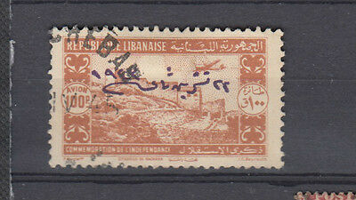 Two very nice old Lebanese 1944 100p Brown Overprinted issue