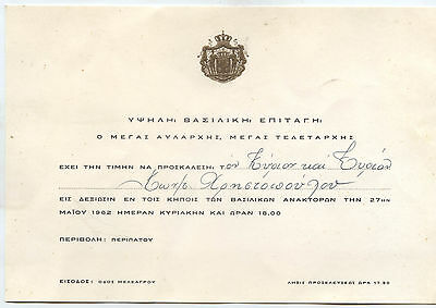 Greece Royalty Invitation Re King's Court 1962 Plus Relative Cover.