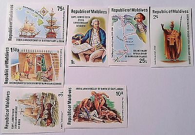 REPUBLIC OF MALDIVES  STAMPS SCU555SK..worldwide stamps