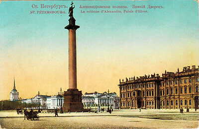 Vintage Russian card WINTER PALACE and ALEXANDER COLUMN in St.Petersburg