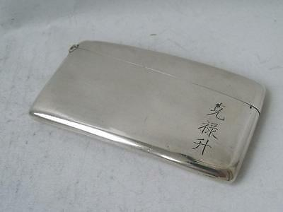 Chinese 85 Solid Silver Card Case/ L 8.2 cm/ 58 g