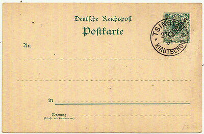 German Post Office Tsingtau Kiautschou China 1901 Overprint Postal Stationery Pc