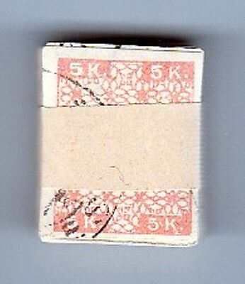 Estonia: Stamps #1  Pack Of 100 Stamps, Used, 1918
