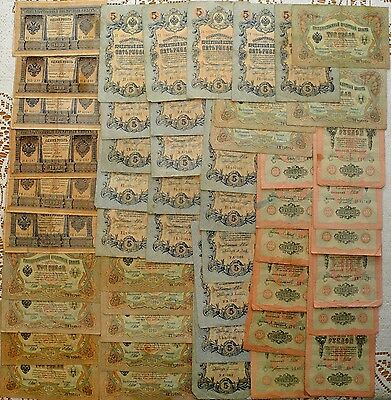Czar-Russia: 50 Banknotes Collection  Different Autographs 1898-1909