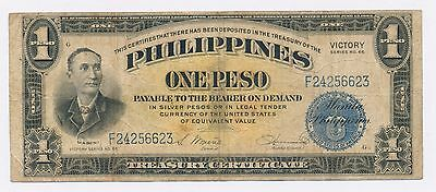 1944 Philippines One Peso Victory Note