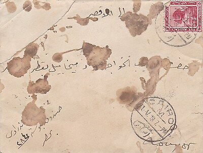 Egypt Old  Cover With Luxor Cds & Cairo Cds