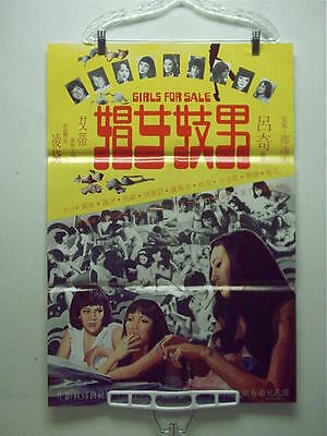 GIRLS FOR SALE shaw brothers poster 1976