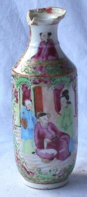C19Th Chinese Famille Rose Vase With People Exotic Birds, Insects And Flowers