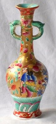 C19Th Chinese Twin Handled Clobbered Vase Decorated With Unusual Men