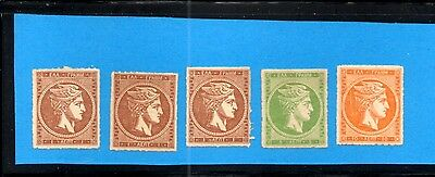 GREECE Large Hermes Head 1875-82 Creme Paper Issues VF Rouletted