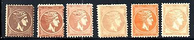 GREECE 1875 - 1886 Mint Large Hermes Heads, Perf. 11 1/2. 6 Different