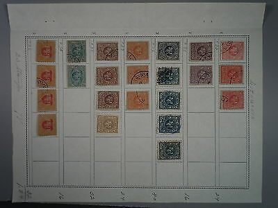 Lithuania Collection  - Over 305 stamps!  Must See!