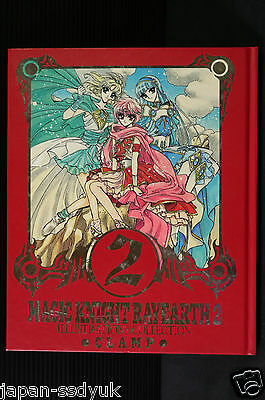 JAPAN CLAMP Magic Knight Rayearth 2 Illustrations Collection (Art Book)