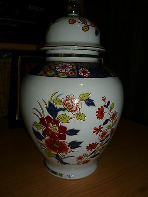 vintage ginger jar