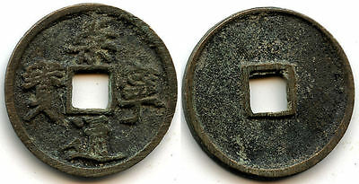 Scarce HUGE bronze 10-cash of the Emperor Hui Zong (1101-1125), Empire of China