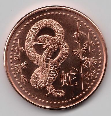 1 AVDP oz 2013 Year Of The Snake Copper Round .999 uncirculated coin.