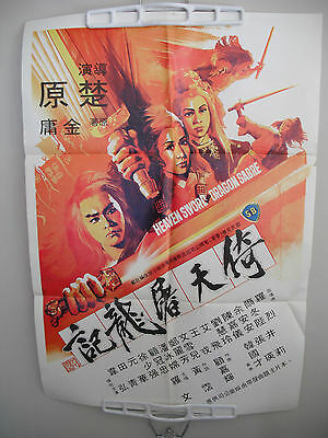 HEAVEN SWORD AND DRAGON SABRE shaw brothers poster 1978