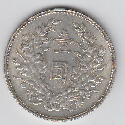 CHINA One silver Yuan, contempory forgery (L751)