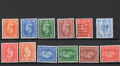 GEORGE VI 1951 NEW COLOURS SG503-8 WITH WATER MARK VARIETIES MNH (EXCEPT 2 1/2d)