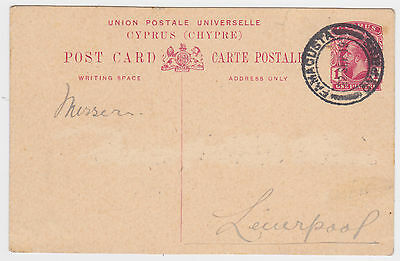 1919 CYPRUS KGV 1 piastre PS PC FAMAGUSTA- LIVERPOOL CLOTHING CATALOGUE/PATTERNS