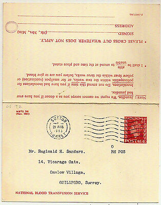 GB 1963 National Blood Transfusion QE2 2½d+2½d Reply Card Used Sutton Surrey VGC