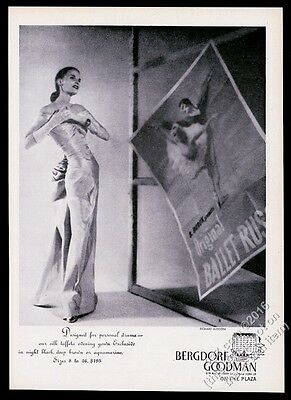 1941 Richard Avedon woman evening dress photo Bergdorf Goodman vintage print ad